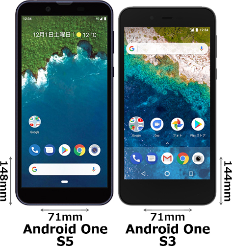 「Android One S5」と「Android One S3」 1