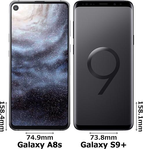 「Galaxy A8s」と「Galaxy S9+」 1