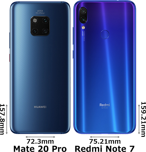 「Redmi Note 7」と「HUAWEI Mate 20 Pro」 2