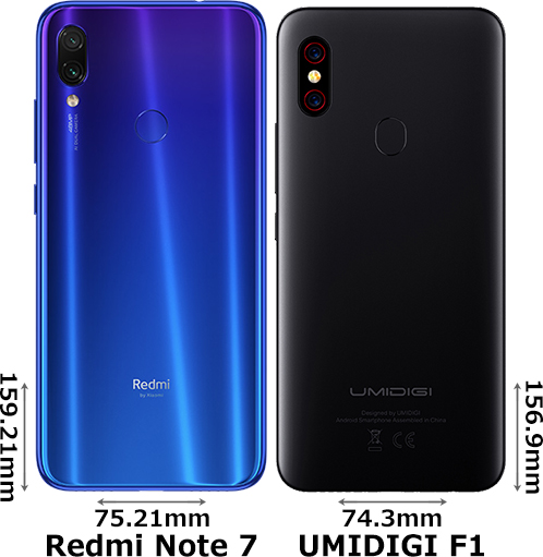 「Redmi Note 7」と「UMIDIGI F1」 2
