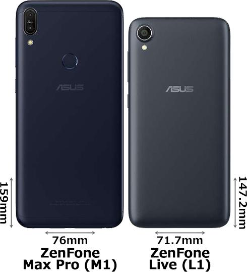 「ZenFone Max Pro (M1)」と「ZenFone Live (L1)」 2