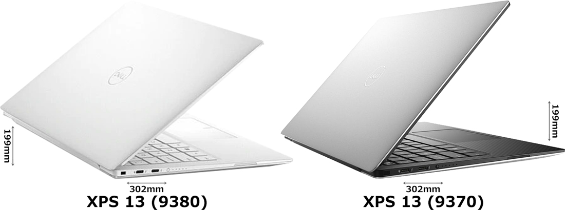 「New XPS 13 (9380)」と「XPS 13 (9370)」 2