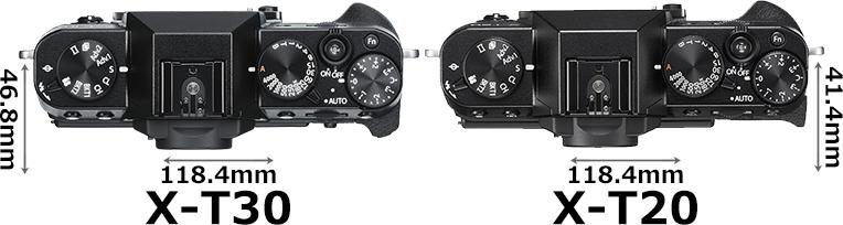 「FUJIFILM X-T30」と「FUJIFILM X-T20」 3