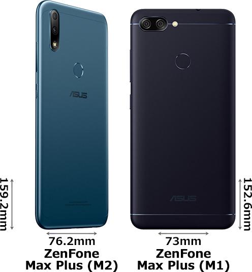 「ZenFone Max Plus (M2)」と「ZenFone Max Plus (M1)」 2