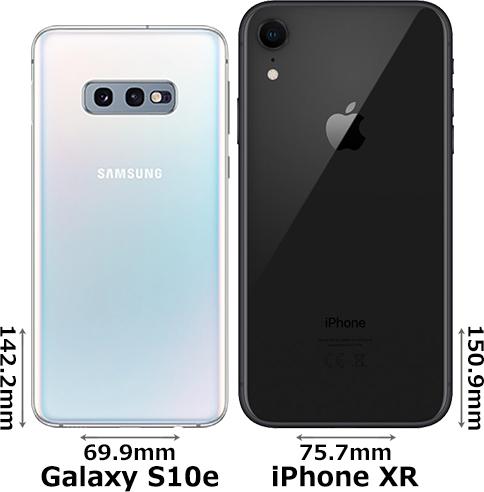 「Galaxy S10e」と「iPhone XR」 2