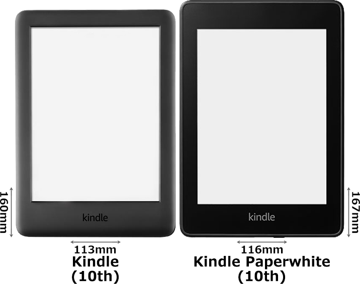 「Kindle (第10世代)」と「Kindle Paperwhite (第10世代)」 1