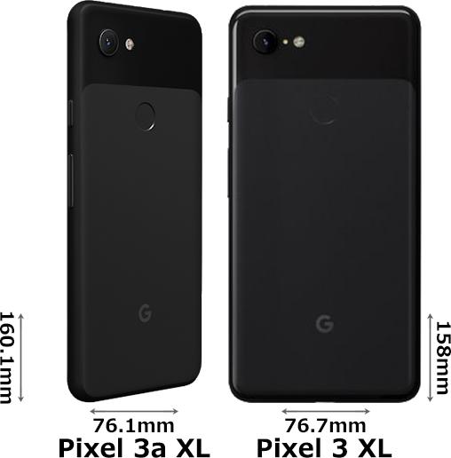 「Google Pixel 3a XL」と「Google Pixel 3 XL」 2