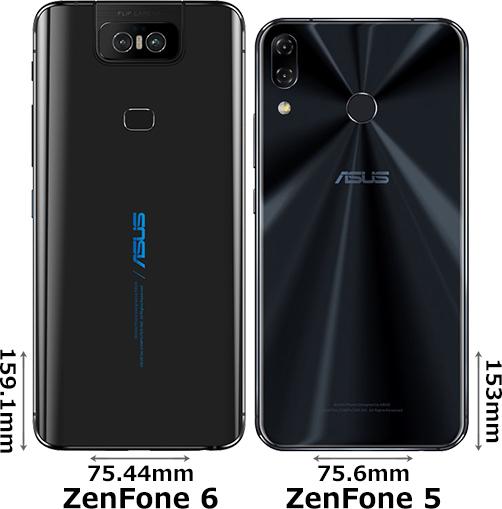 「ZenFone 6」と「ZenFone 5」 2