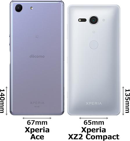 「Xperia Ace」と「Xperia XZ2 Compact」 2