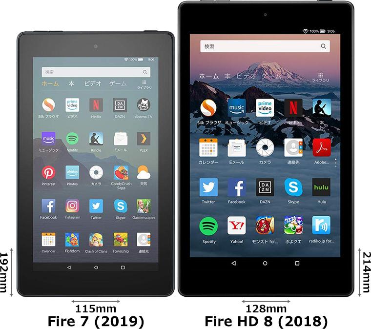 「Fire 7 (2019)」と「Fire HD 8 (2018)」 1