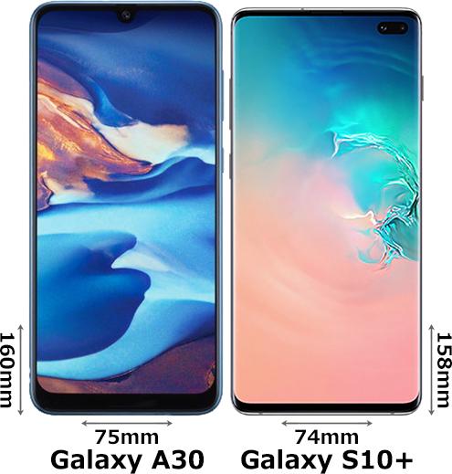「Galaxy A30」と「Galaxy S10+」 1