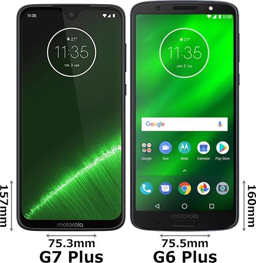 「Moto G7 Plus」と「Moto G6 Plus」 1