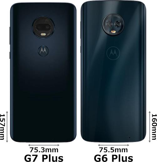 「Moto G7 Plus」と「Moto G6 Plus」 2