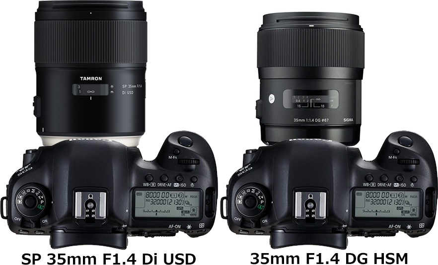 「SP 35mm F1.4 Di USD (Model F045)」と「35mm F1.4 DG HSM」 2