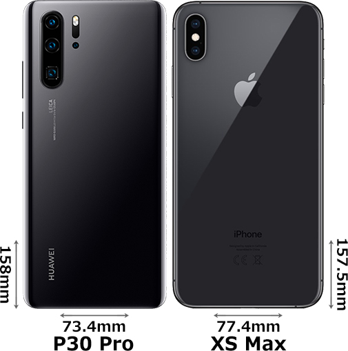 「HUAWEI P30 Pro」と「iPhone XS Max」 2