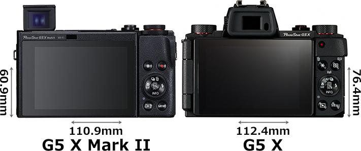 「PowerShot G5 X Mark II」と「PowerShot G5 X」 2