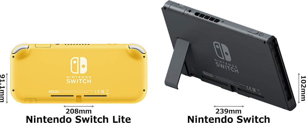 「Nintendo Switch Lite」と「Nintendo Switch」 2