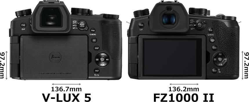 「LEICA V-LUX 5」と「LUMIX FZ1000 II (DC-FZ1000M2)」 2
