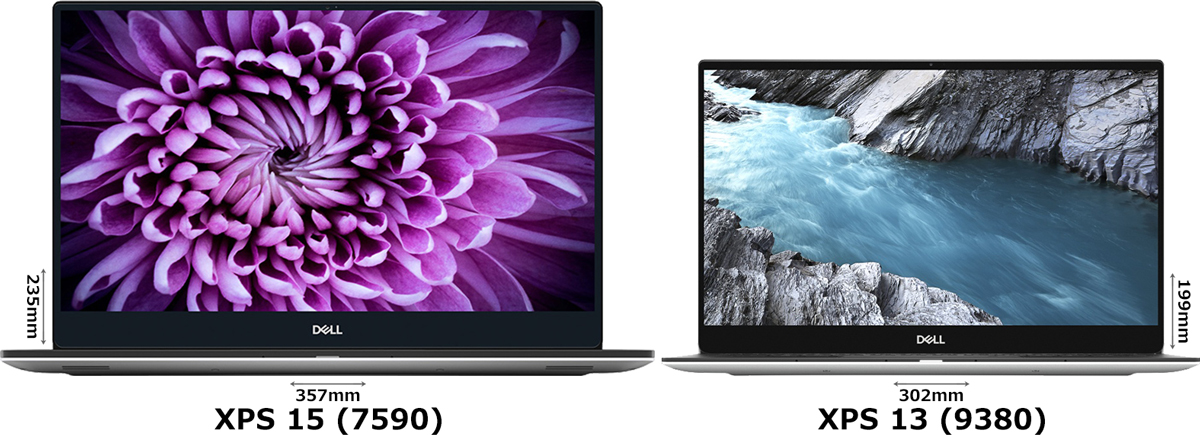 「XPS 15 (7590)」と「XPS 13 (9380)」 1
