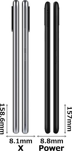 「UMIDIGI X」と「UMIDIGI Power」 3