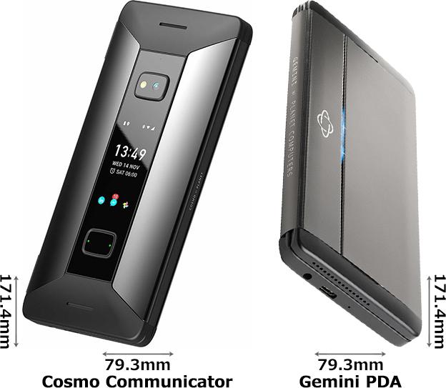「Cosmo Communicator」と「Gemini PDA」 2