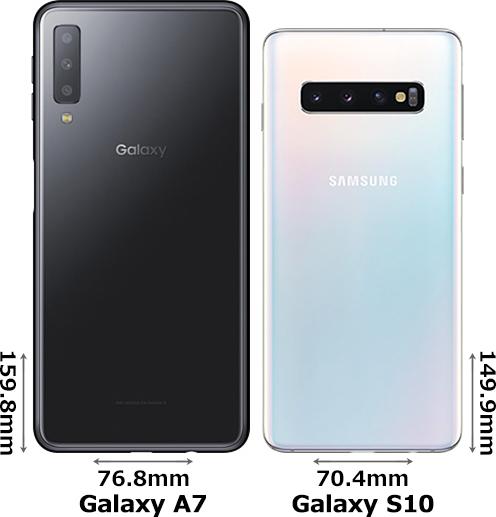 「Galaxy A7」と「Galaxy S10」 2
