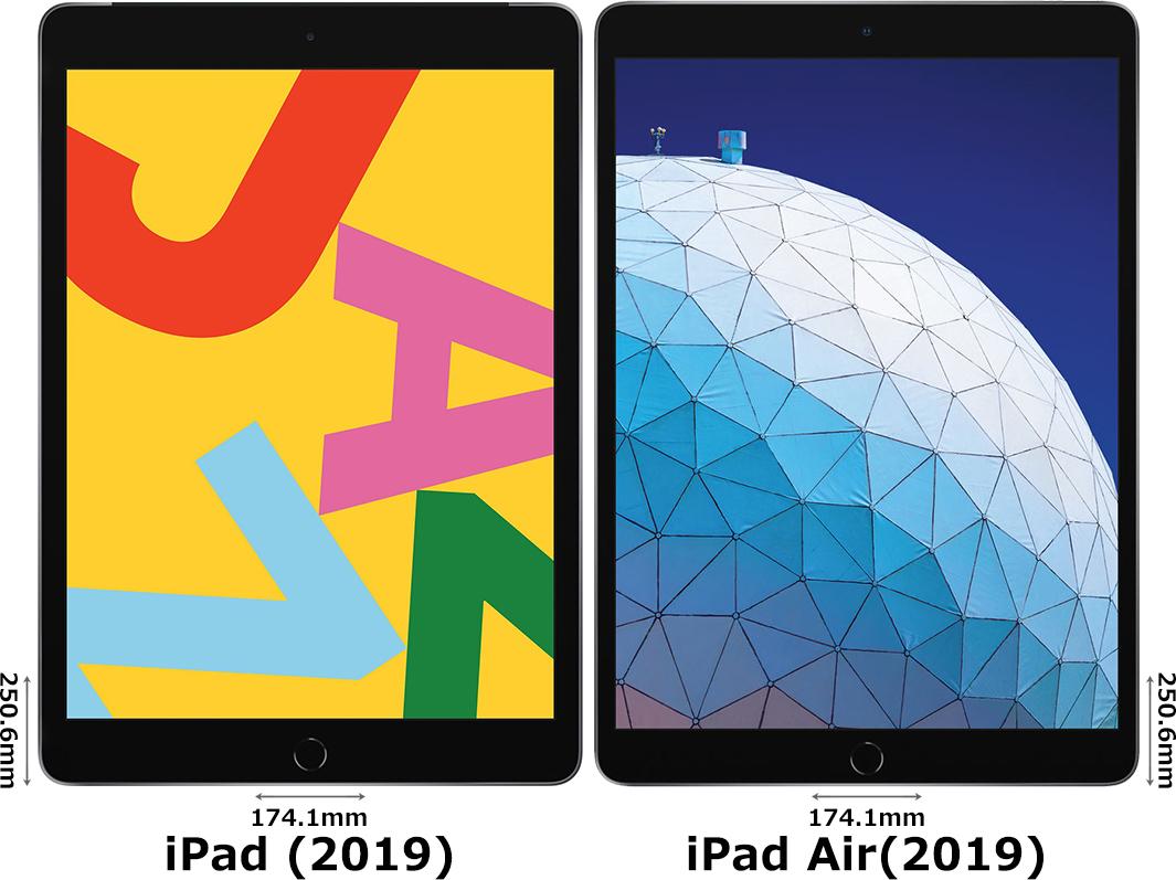 「iPad (2019)」と「iPad Air (2019)」 1