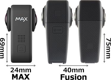 「GoPro MAX」と「GoPro Fusion」 3