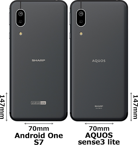 「Android One S7」と「AQUOS sense3 lite」 2