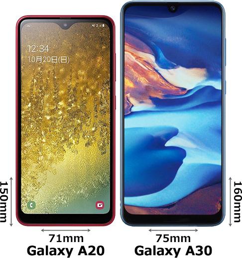 「Galaxy A20」と「Galaxy A30」 1