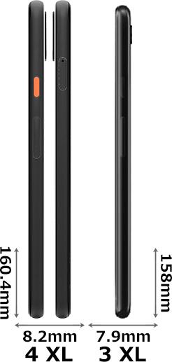 「Google Pixel 4 XL」と「Google Pixel 3 XL」 3