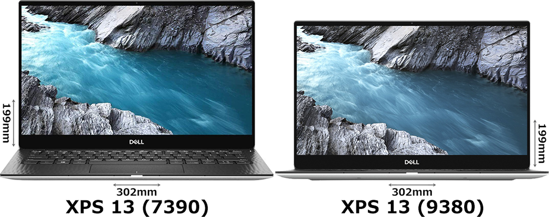 「XPS 13 (7390)」と「XPS 13 (9380)」 1