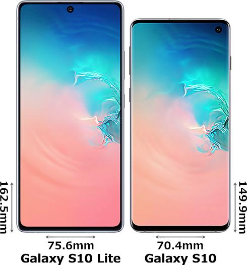 「Galaxy S10 Lite」と「Galaxy S10」 1