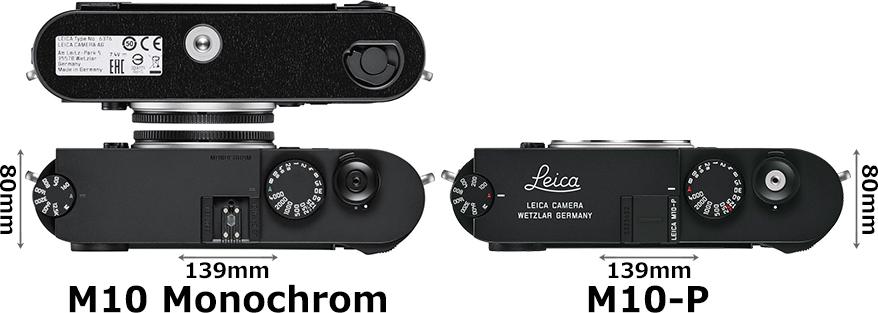 「ライカM10モノクローム」と「ライカM10-P」 3