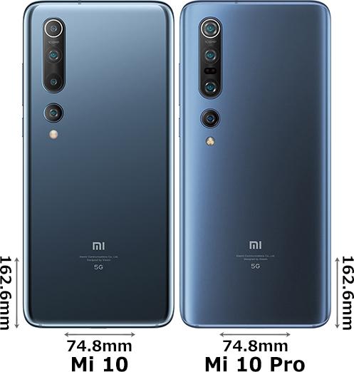 「Xiaomi Mi 10」と「Xiaomi Mi 10 Pro」 2