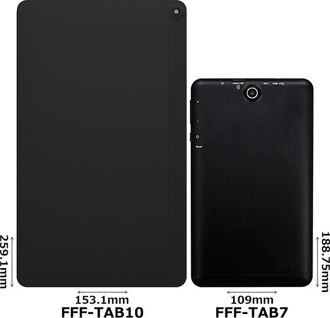 「FFF-TAB10」と「FFF-TAB7」 2