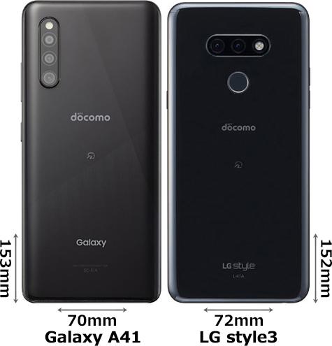 「Galaxy A41」と「LG style3」 2