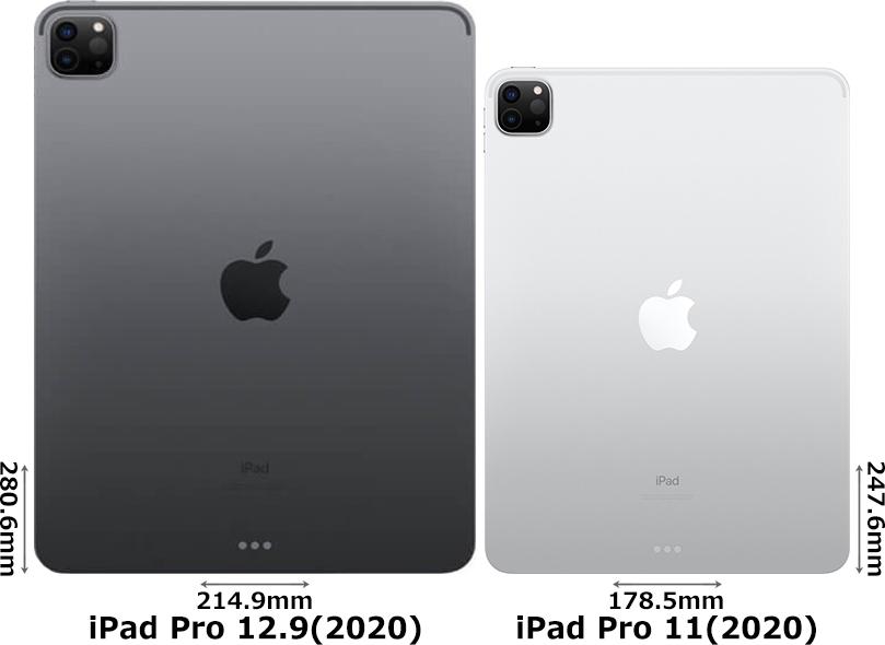 「iPad Pro 12.9インチ (2020)」と「iPad Pro 11インチ (2020)」 2