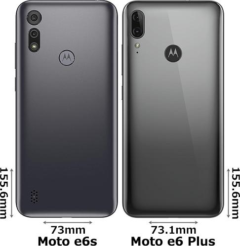 「Moto e6s」と「Moto e6 Plus」 2