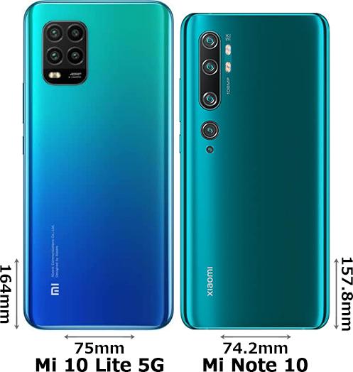 「Xiaomi Mi 10 Lite 5G」と「Xiaomi Mi Note 10」 2