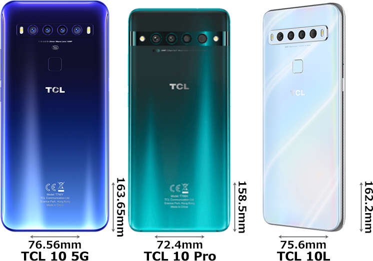 「TCL 10 5G」と「TCL 10 Pro」と「TCL 10L」 2