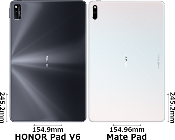 「HONOR Pad V6」と「MatePad」 2
