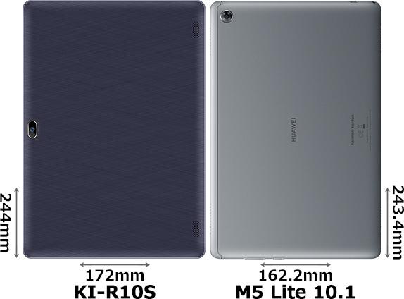 「KI-R10S」と「MediaPad M5 Lite 10.1」 2
