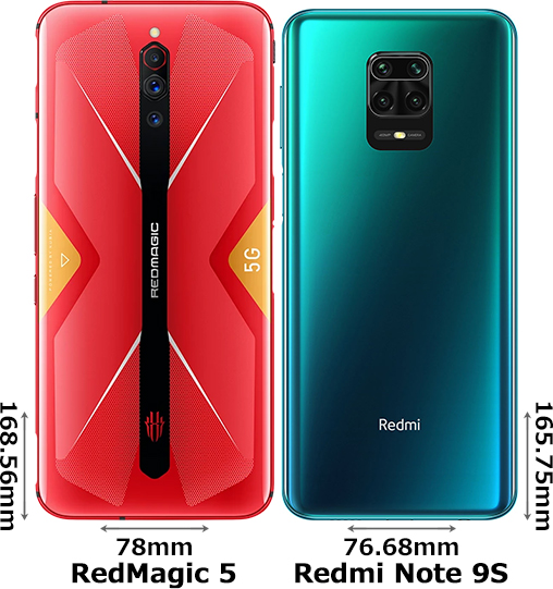 「RedMagic 5」と「Redmi Note 9S」 2