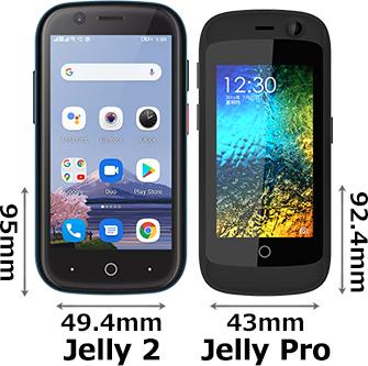 「Jelly 2」と「Jelly Pro」 1