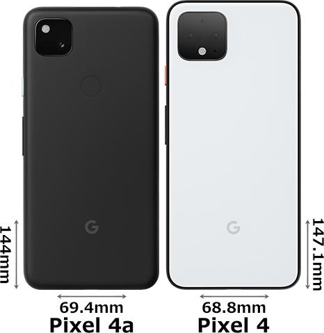 「Google Pixel 4a」と「Google Pixel 4」 2