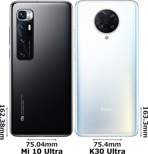 「Mi 10 Ultra」と「Redmi K30 Ultra」 2