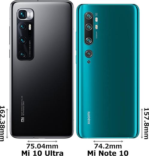 「Mi 10 Ultra」と「Mi Note 10」 2