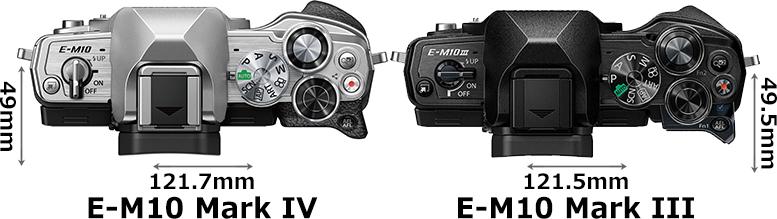 「OLYMPUS OM-D E-M10 Mark IV」と「OLYMPUS OM-D E-M10 Mark III」 3