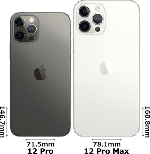 「iPhone 12 Pro」と「iPhone 12 Pro Max」 2